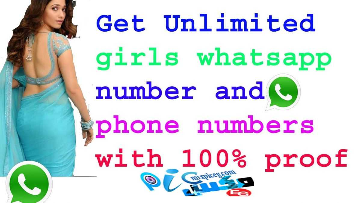 Girls numbers - Get New Whatsapp Girls Active Numbers 2020