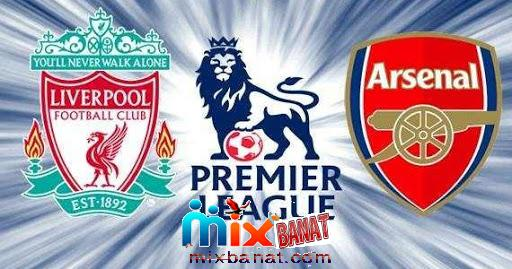 صورة Watch the Liverpool and Arsenal match today 7/15/2020 English Premier League