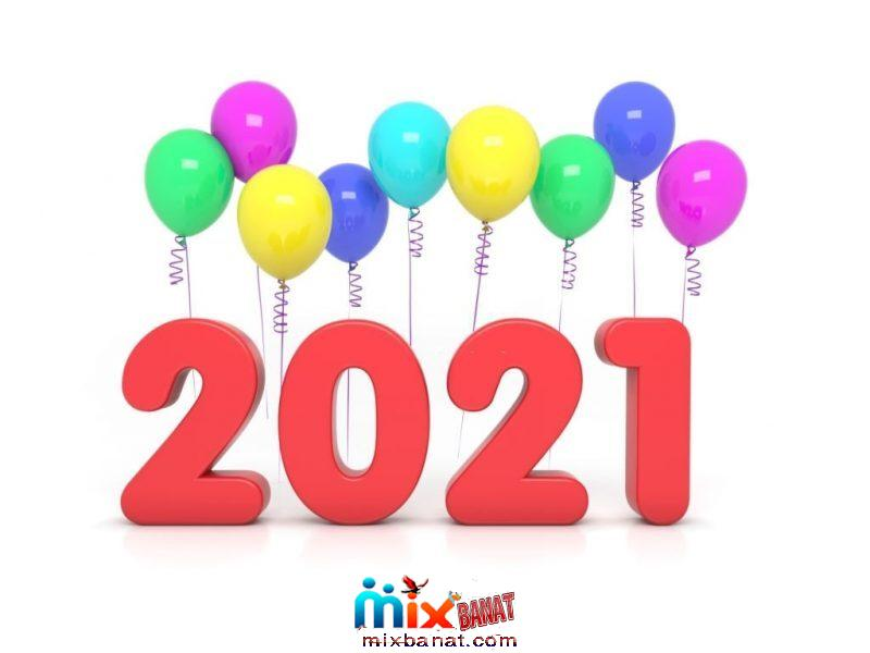 خلفيات 2021 8 - Pictures for 2021 The most beautiful pictures written on it in 2021