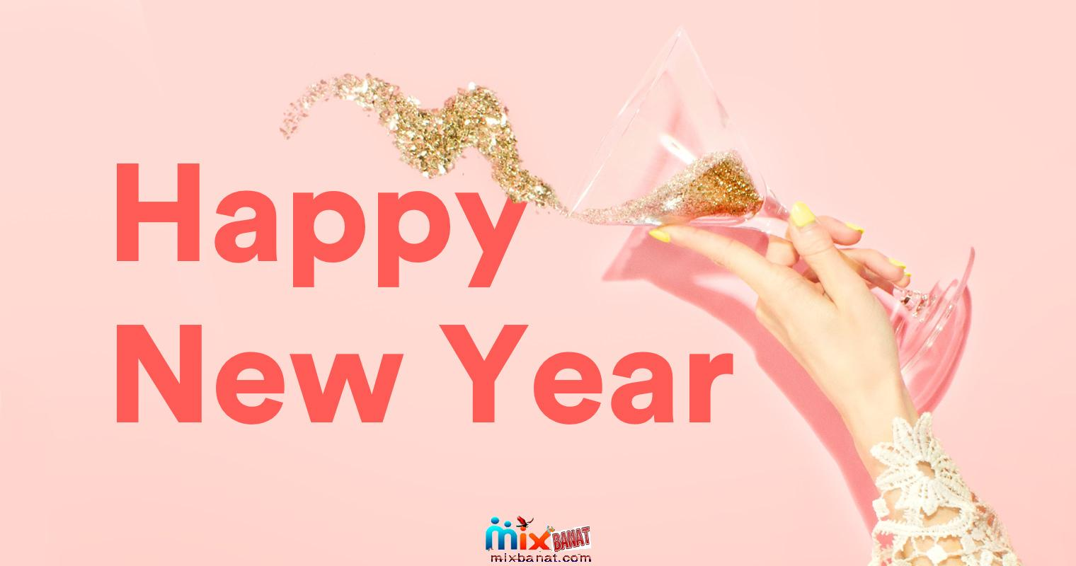 Happy New Year - New Year 2021 greeting card 2021 golden New Year