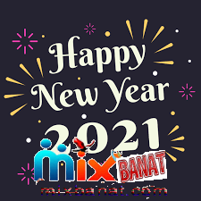 images - New Year 2021 greeting card 2021 golden New Year