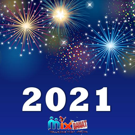 unnamed - New Year 2021 greeting card 2021 golden New Year