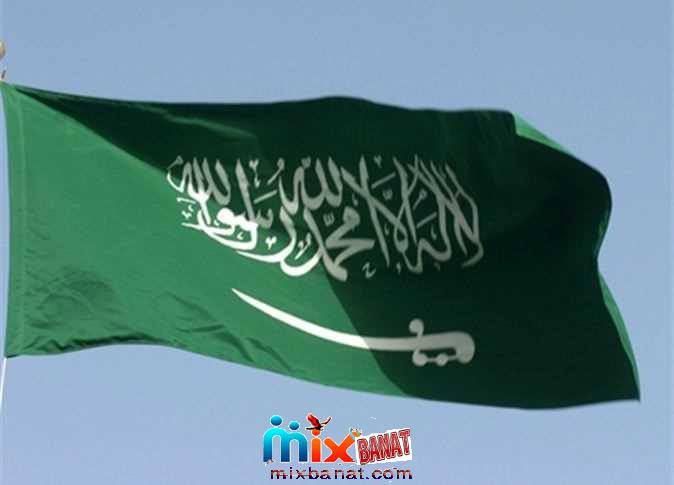 433752 0 - It starts from May 20. Urgent decision from Saudi Arabia regarding arrivals to it