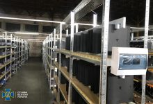 3,800 PS4s found and seized from a cryptocurrency farm in Ukraine