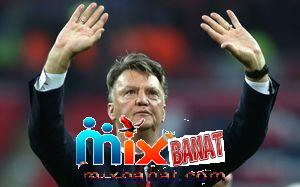 It's time to say goodbye to Manchester United for Louis van Gaal.